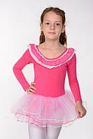 Детская балетная пачка с пышной юбкой Рост только 140 и 150 см