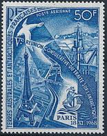 Французская Антарктика 1969