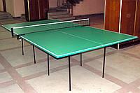 Теннисный стол МРИЯ