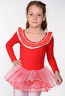 Детская пачка с пышной юбкой для хореографии Рост 110, 140 и 150 см