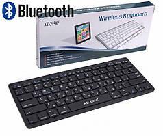 Клавиатура Bluetooth AT-3950/X5