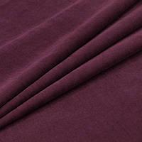 Ткань для штор Diamondфиолетовый 295 см (237551)