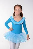 Детская танцевальная пачка с пышной юбкой для танцев
