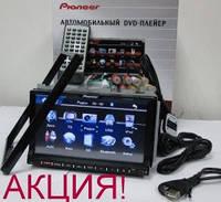 Автомагнитола 2Din PIONEER PI-803 800x480 GPS.