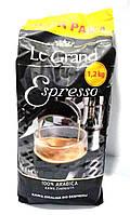 Кофе в зернах LeGrand Espresso 1200гр. (Польша)
