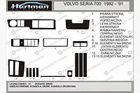 Накладки на торпеду Volvo 700 серия (декор панели Вольво)