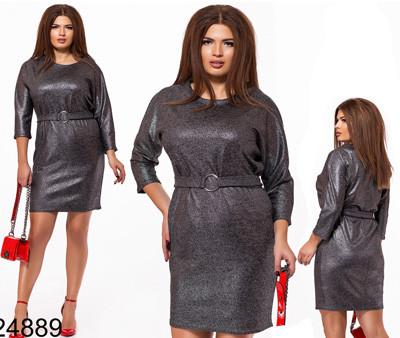 ae2559868f5af13 Вечернее блестящее платье серый 824889 купить недорого Украина ...