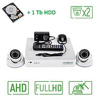 Комплект 2 AHD камеры, 2 Mp, Full HD 1080P + 1 Tb HDD