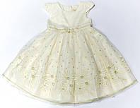 Платье для девочки-подростка Klara Кремовое