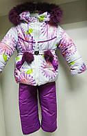 Курточка и комбинезон зимние для девочки 3 - 5 - 7 лет теплые детские