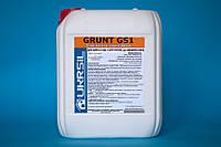 Силікатна грунтовка GRUNT GS-1 - 10 л