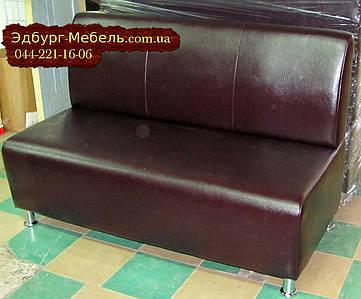 """Большие диваны  """"Бегемот"""" для ресторана 1400х650"""