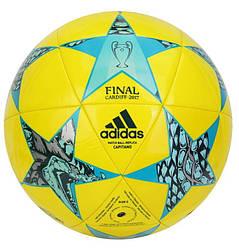 Футбольный мяч Adidas Finale 17 Capitano
