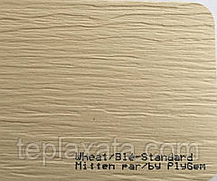 Сайдинг виниловый MITTEN Wheat (0,8464 м2)