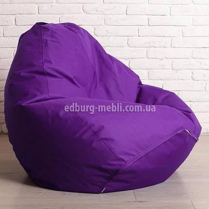 Кресло мешок груша |  фиолетовый Oxford , фото 2