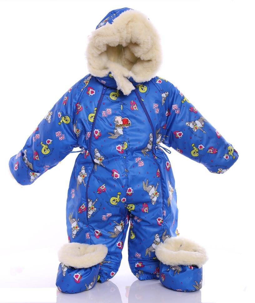 Детский комбинезон трансформер для новорожденных зимний (синий с зайчиком)
