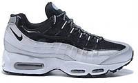 "Кроссовки Nike Air Max 95 ""White/Black/Grey"" - ""Белые Черные Серые""  (Копия ААА+)"