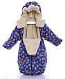 Дитячий комбінезон трансформер для новонароджених зимовий (яскраво-синій міньйон), фото 2