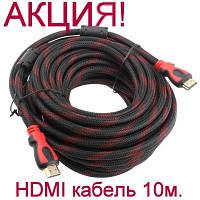 HDMI кабель 10 метров, фото 1