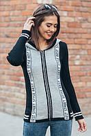 Вязаная кофта на молнии Street style черный-серый-белый(42-48)
