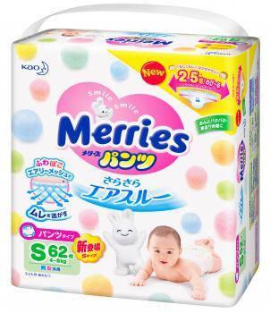 MERRIES Трусики-подгузники для детей размер S 4-8 кг, 62 шт, фото 2
