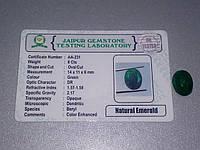 Изумруд кабошон граненый, камень натуральный изумруд сертификат Индия, фото 1