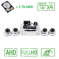 Комплект 4 AHD камеры, 2 Mp, Full HD 1080P + 1 Tb HDD