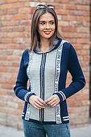 Вязаная кофта на молнии Street style синий-серый-белый(42-48)
