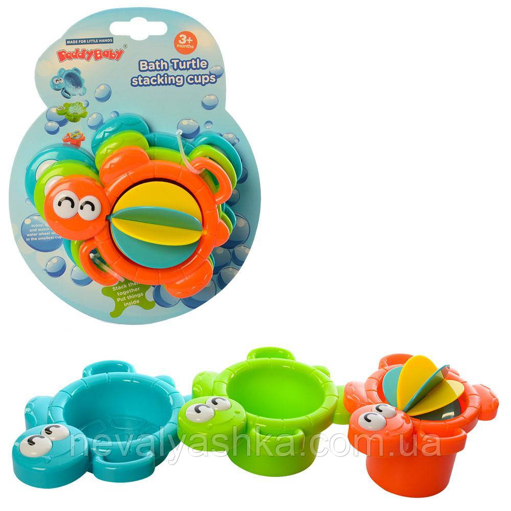Игра для купания черепашка-пирамидка для ванной 0689, 009515