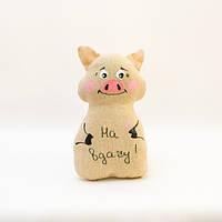Свинка в виде грушки, кофе игрушка VikaMade