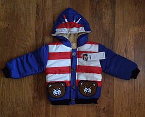 Куртка детская на мальчика синяя осень/еврозима с мишкой, фото 2