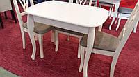 Обеденный стол для маленькой кухни Кантри  раскладной Модуль Люкс, беж