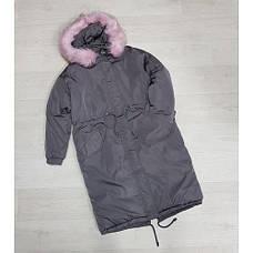Куртка длинная серая розовый мех на капюшоне (размер L )- Код - 215-03-1, фото 3