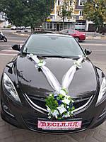 Прокат Свадебное авто Mazda 6, авто на свадьбу, аренда свадебного автомобиля Киев,Киевская область