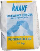 Шпаклёвка Фугенфюлер (10кг) KNAUF, фото 1