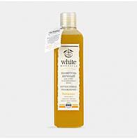 Шампунь натуральный органический Яичный Интенсивное увлажнение White Mandarin 250 мл