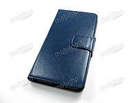 Кожаный чехол книжка Blackview S8 (синий)