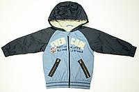 Куртка Moje Miejsce Голубая (осенне-весенняя)