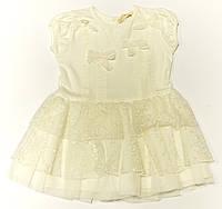 Платье List Dla Ciebie Кремовое 1 80