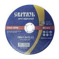 Круг отрезной по металлу Свитязь 230х2,0х22,23мм