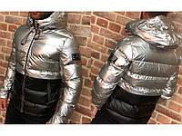 Стильная куртка батальная мужская до 60 размера
