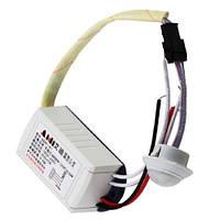Aidi AD01-R1 выносной ик датчик движения, выключатель освещения 220В
