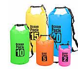 Водонепроницаемая сумка рюкзак OCEAN PACK 15 L, фото 6