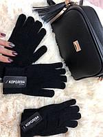Перчатки женские чёрные, фото 1