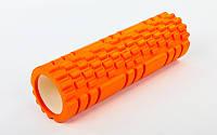 Роллер для занятий йогой и пилатесом Grid Combi Roller l-45см FI-6675