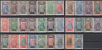Французская Гвинея выпуск 1913-1933 г.г