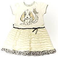 Платье для девочки Szczesliwy Dzien Трикотажное Кремовое