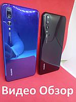 Huawei P-20 Pro  копия / Лучшие 3 камеры