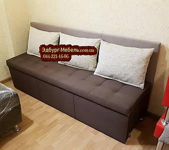 Диван для узкой кухни, коридора с ящиком + спальным местом 1800х550х850мм
