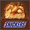 Ароматизатор Snickers (TPA)